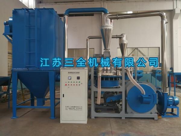 环保型塑料磨粉机