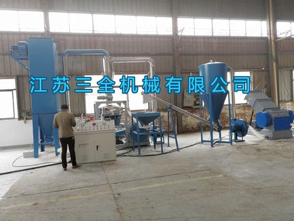 SMP-600-PVC磨粉机