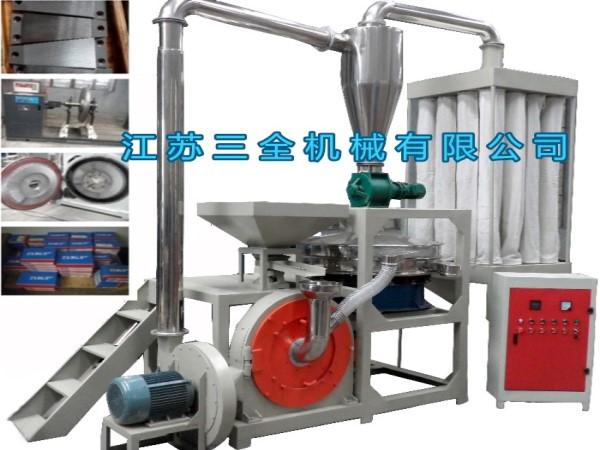 分体式磨盘磨粉机