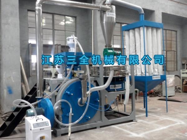 供应HDPE磨盘式磨粉机