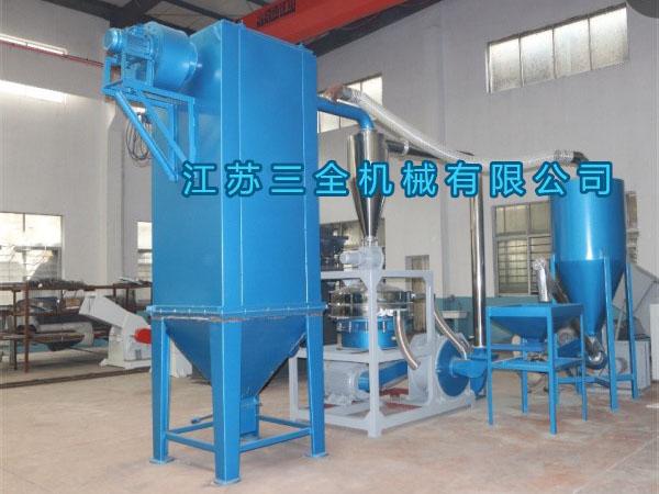 PVC白管料磨粉机