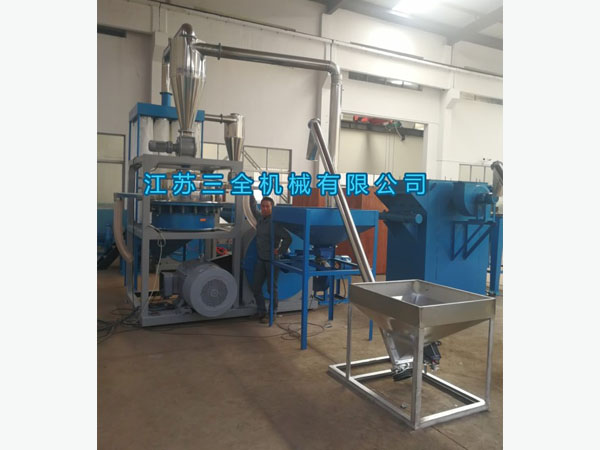 SMP-1000-PVC磨粉机