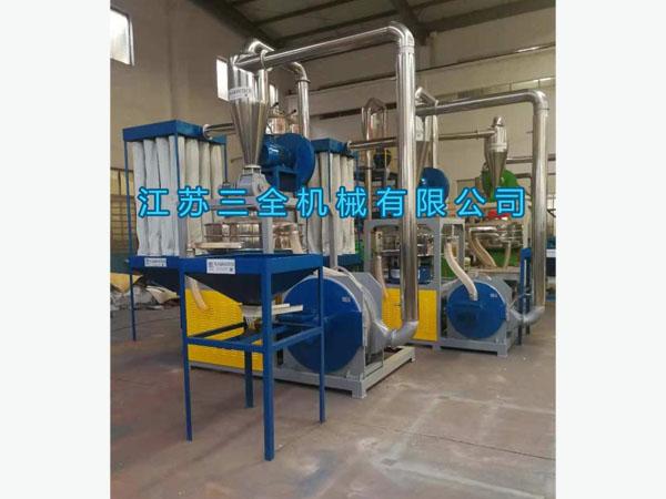 PVC管料磨粉机