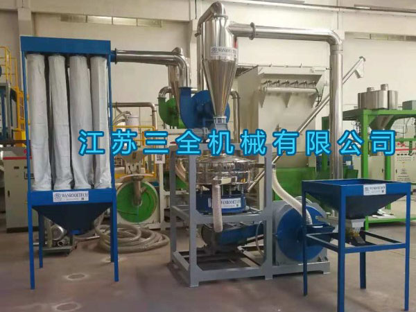 SMP-500-PVC扣板磨粉机