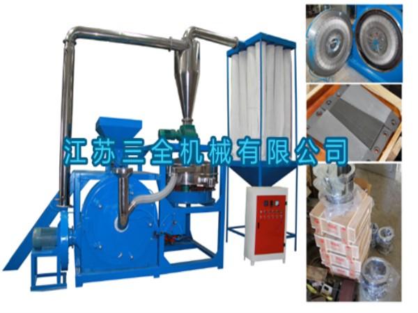 供应LDPE、HDPE、LLDPE塑料磨粉机