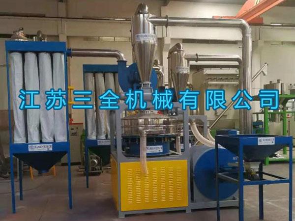 SMP-600塑料磨粉机