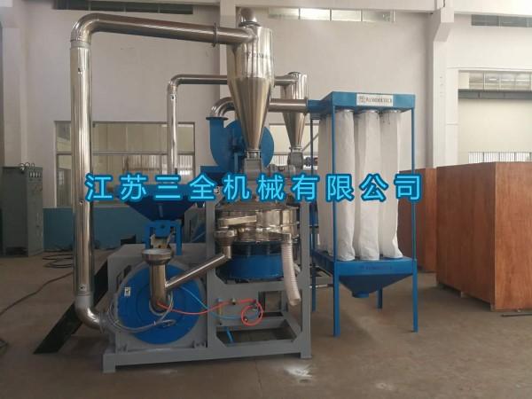 供应聚丙烯(PP)磨粉机