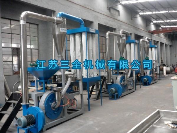 塑料磨粉机--PE、PP、PS、PPR、PA均可磨粉