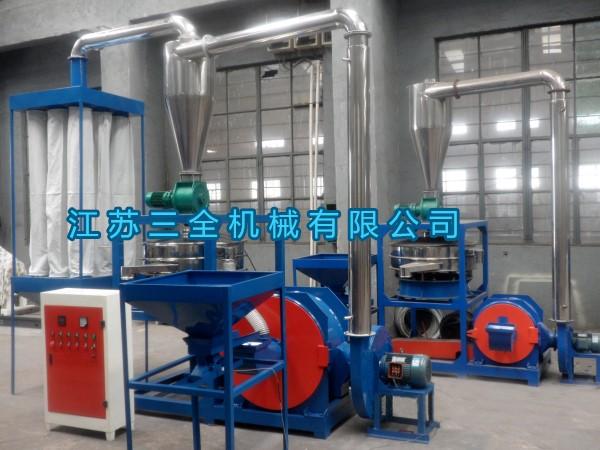 SMP-800(PVC)磨粉机