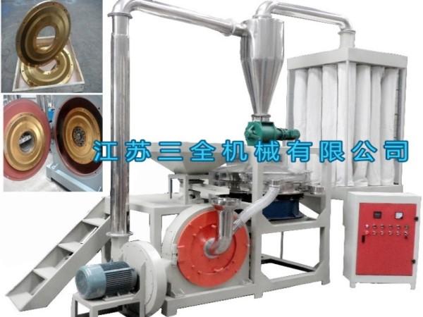 MF-610-PE磨粉机