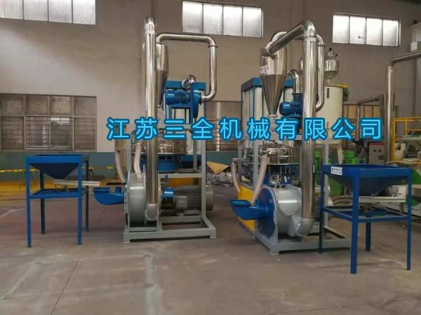 软PVC磨粉机