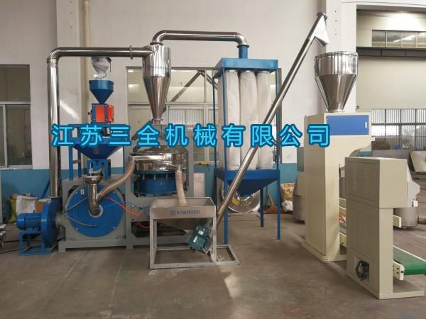 MF-610低密度聚乙烯(LDPE)磨粉机